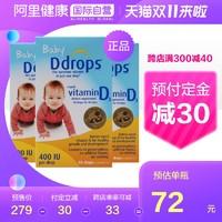 美国 Baby Ddrops 婴儿维生素D3 宝宝补钙滴剂400IU 2.5ml*3瓶
