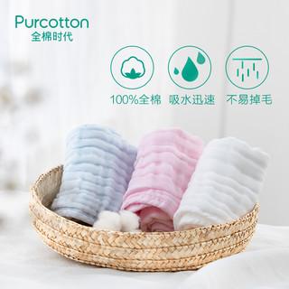[双11预售]全棉时代婴儿宝宝口水巾纱布小方巾手帕纯棉洗脸手绢