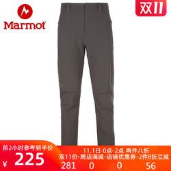 marmot/土拨鼠户外运动男M3软壳防泼水速干透气耐磨长裤 *2件