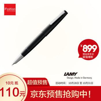 LAMY 凌美 2000 钢笔 14K镀铂金 EF尖