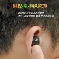 LeTi  商务迷你蓝牙耳机  X127-白色
