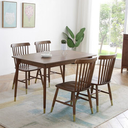 优卡吉 餐桌 北欧轻奢实木餐桌椅组合 简约方形桌子1.35米一桌4椅轻奢吃饭餐桌
