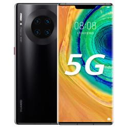 华为 HUAWEI Mate 30 Pro 5G 麒麟990 OLED环幕屏双4000万徕卡电影四摄8GB+128GB亮黑色5G