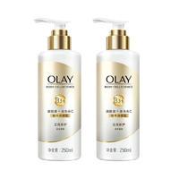 OLAY 玉兰油 精华身体乳 莹亮修护 250毫升/瓶 2件装