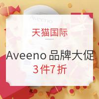 天猫国际 Aveeno海外旗舰店大促