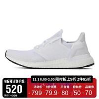 adidas阿迪达斯2020男子ULTRABOOST_20跑步BOOST跑步鞋G55817 G55817 42