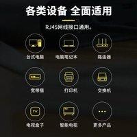 倍思(Baseus)六类网线 CAT6类加粗千兆网线黑色2.2米