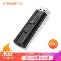 台电(Teclast)128GB USB3.1 固态U盘 飞豹超极速