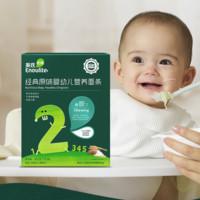 Enoulite 英氏 婴幼儿营养面条 200g 盒装