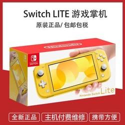 Nintendo 任天堂 Switch Lite 主机 便携式游戏机