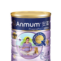 88VIP : 【天猫直营】Anmum安满孕妇奶粉正品怀孕期备孕期港版进口含叶酸