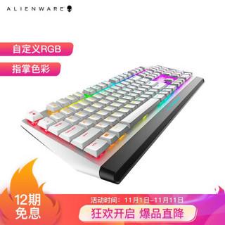 外星人 AW510K 机械键盘 游戏键盘 cherry 矮红轴(单键定制RGB 全键可编程) Alienware电竞键盘 白色