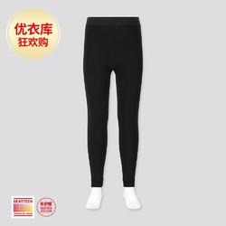 女童 HEATTECH EXTRA WARM绒面紧身裤(多舒暖打底) 420880