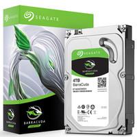 1日0点 : 希捷(Seagate)4TB 256MB 5400RPM 台式机机械硬盘 SATA接口 希捷酷鱼BarraCuda系列(ST4000DM004)