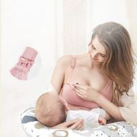 BabyCare 5503 夏季薄款孕妇文胸 维尔粉 L