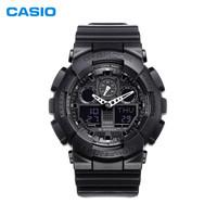 CASIO 卡西欧 GA-100-1A1 男士双显运动手表