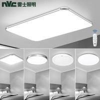 1日0点:nvc-lighting 雷士照明 NX096/G1-020 led吸顶灯(智控三室两厅)