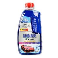 1日0点 : 爱得宝 XCSL-2 蓝莓清爽洗车水蜡 2L