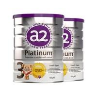 a2 艾尔 Platinum 白金版 婴幼儿奶粉 3段 900g 2罐