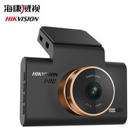 23:30截止、双11预售 : HIKVISION 海康威视 C6Pro 行车记录仪 +32G卡