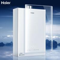 海尔(Haier)16升双增压双循环零冷水燃气热水器天然气智慧节能E感温WIFI/语音智控 JSQ30-16WN5S(12T)U1白