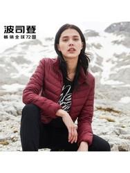 波司登2018新款秋冬季轻薄羽绒服女短款外套时尚韩版潮