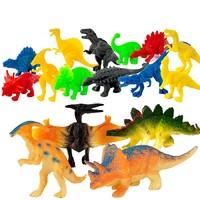 QZMTOY 恐龙世界 32件套装