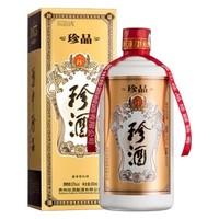 KWEICHOW ZHENJIU 珍酒  酱香型白酒  53度 500ml *2件