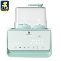 小白熊 温奶器消毒器二合一 升级轻奢款晨雾绿 HL-5021+凑单品