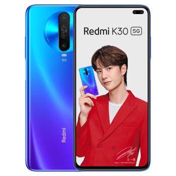 Redmi 红米 K30 5G版 智能手机 6GB 128GB 全网通 花影惊鸿