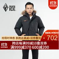 黑冰F8521男款 冬季活帽毛领羽绒服 700蓬中长款鹅绒工装羽绒服 黑色 M