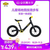 柒小佰 儿童平衡车 宝宝自行车无脚踏滑行竞技滑步车小孩单车A1 充气轮
