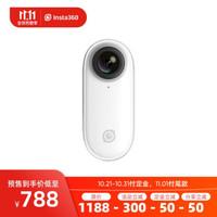 Insta360影石GO拇指防抖相机 智能AI运动摄像数码相机Vlog相机