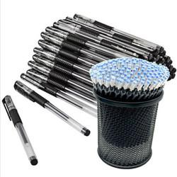 裴客  中性笔 0.5mm子弹头水性笔写字学生考试用笔办公文具 20支+50笔芯