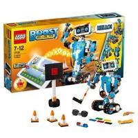 乐高 ev3 益智积木玩具 可编程机器人教具 益智拼玩具 17101 boost +70652雷电暴风神龙