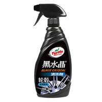 龟牌(Turtle Wax)黑水晶轮毂清洗剂  G-4159R2 500ml *14件
