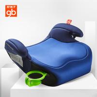 gb好孩子儿童安全座椅增高垫3-12岁汽车用便携式简易车载坐垫可加装ISOFIX连接带车型通用CS100 *2件
