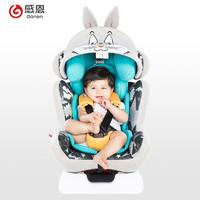 感恩LooneyTunes儿童安全座椅0-12岁 汽车用婴儿宝宝安全椅