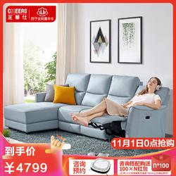芝华仕头等舱简约现代真皮功能沙发客厅皮艺小户型北欧家具C50228