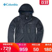 Columbia哥伦比亚户外20秋冬新品男子奥米防水冲锋衣WE1307