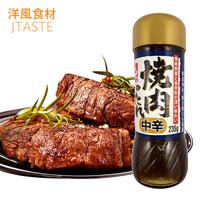 日本原装进口调味料 伊卡利 烤肉调味汁 调味品 拌面拌菜