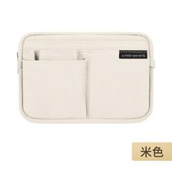 KOKUYO 国誉 一米新纯系列包中包 多功能学生笔袋
