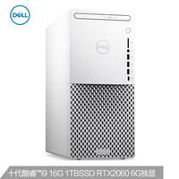 戴尔(DELL)XPS8940英特尔酷睿i9设计游戏台式机电脑主机(十代i9-10900K 16G 1T RTX2060 6G独显 三年上门)白