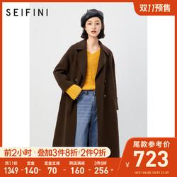 诗凡黎毛呢外套女2020年新款秋冬中长款全羊毛呢大衣