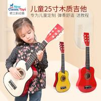 New Classic Toys 宝宝 25寸侧调弦木质吉他 3岁以上 *2件