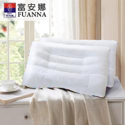 富安娜家纺圣之花家纺枕芯枕头决明子草本枕头一对装74*48cm