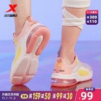 特步女鞋2020夏季新款半掌气垫跑鞋减震跑步鞋运动鞋 *4件