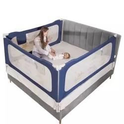 有券的上:AOLE-HW 澳乐 婴儿童床护栏床围栏 2m*2+1.8m +凑单品