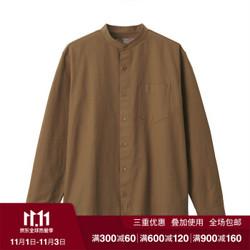 1号:无印良品 MUJI 男式 新疆棉 水洗牛津 立领衬衫 棕色 M