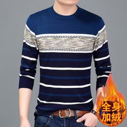 毛衣男加绒保暖秋冬季2020新款男装长袖休闲打底衫加厚毛衣针织衫